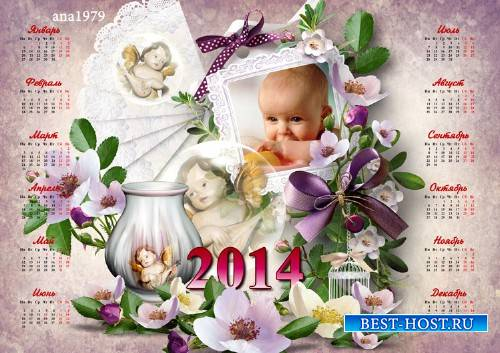 Настенный календарь - Ангелочки