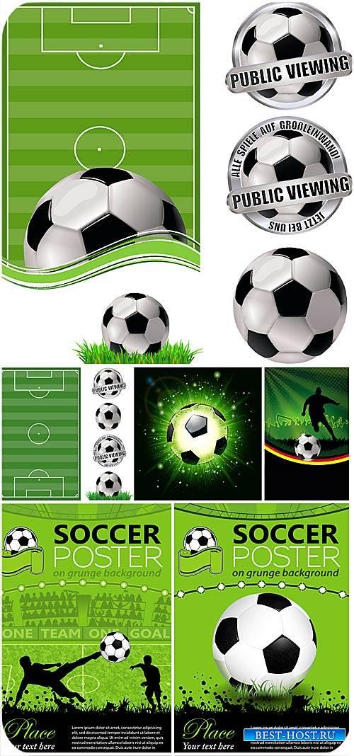 Футбол, векторные футбольные постеры