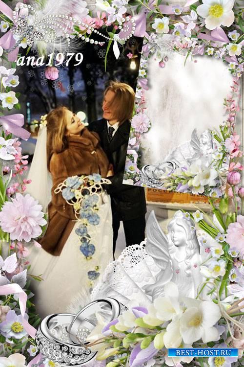 Рамка для фотошопа - Ты волшебство моей любви