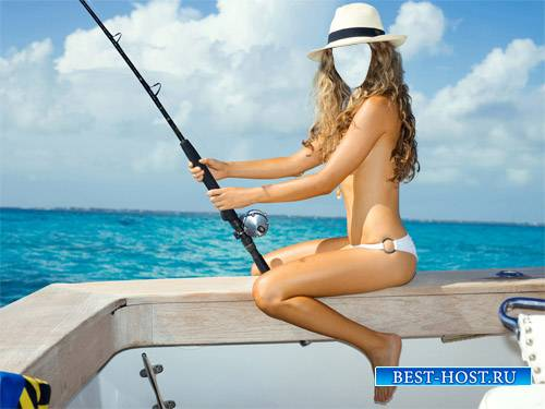 Однажды на рыбалке - женский шаблон