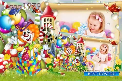 Детская рамка - Пусть лицо твое счастьем сияет