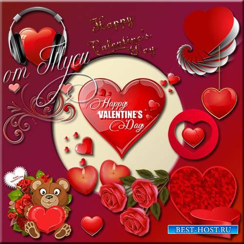 Клипарт - Сердце моё о любви говорит
