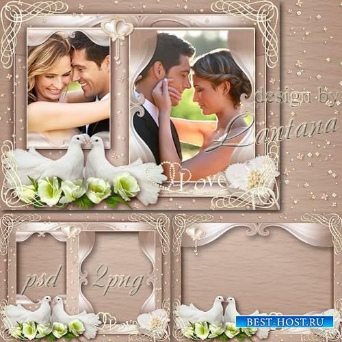 Романтическая рамка - Вот она сама Любовь ликует - голубь над голубкою ворк ...
