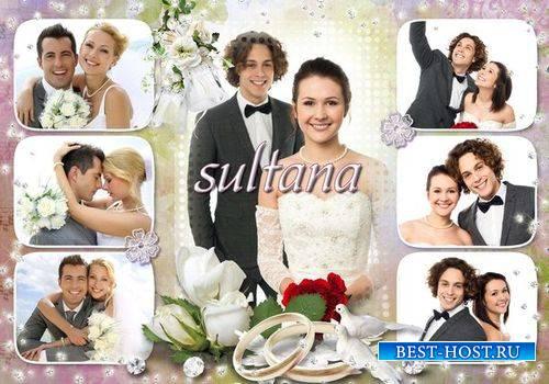 Свадебная рамка для фотошопа - Самые счастливые моменты