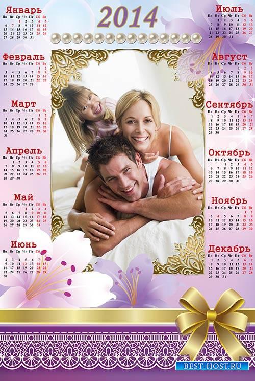 Фотошоп рамка с календарем - Семья 2014