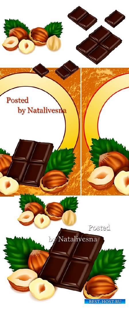 Клипарт в Векторе - Лесные орехи и шоколад