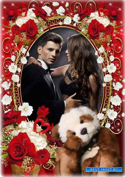 Романтическая цветочная рамка для влюбленной пары - Мы счастливы вместе