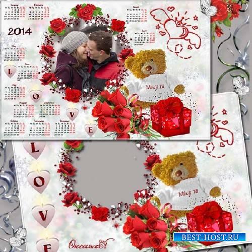Романтический набор к 14 февраля – Плюшевый мишка с букетом алых роз