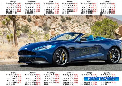 Красивый календарь - Спортивный Aston Martin