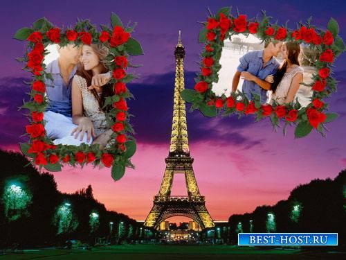 Рамка psd - Романтический Париж