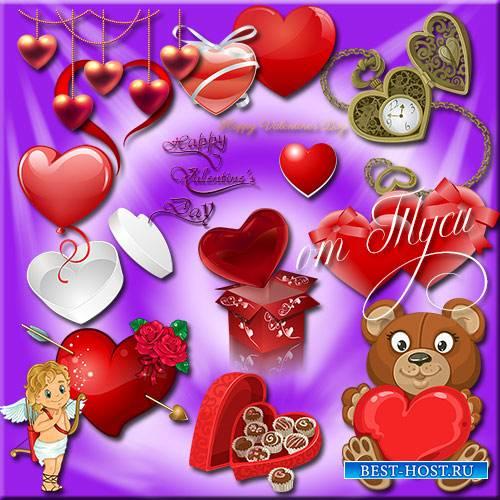 Клипарт - Миром правит любовь