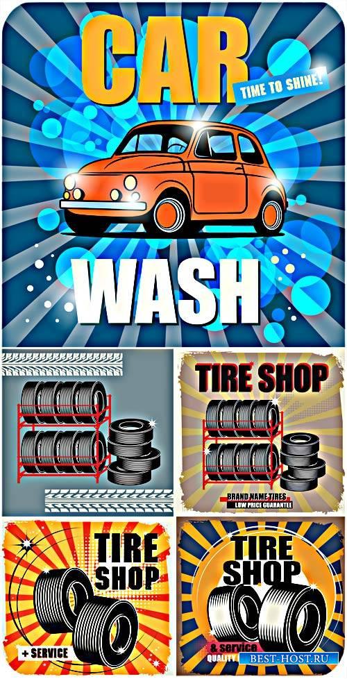 Автомобили, автомобильные шины - вектор