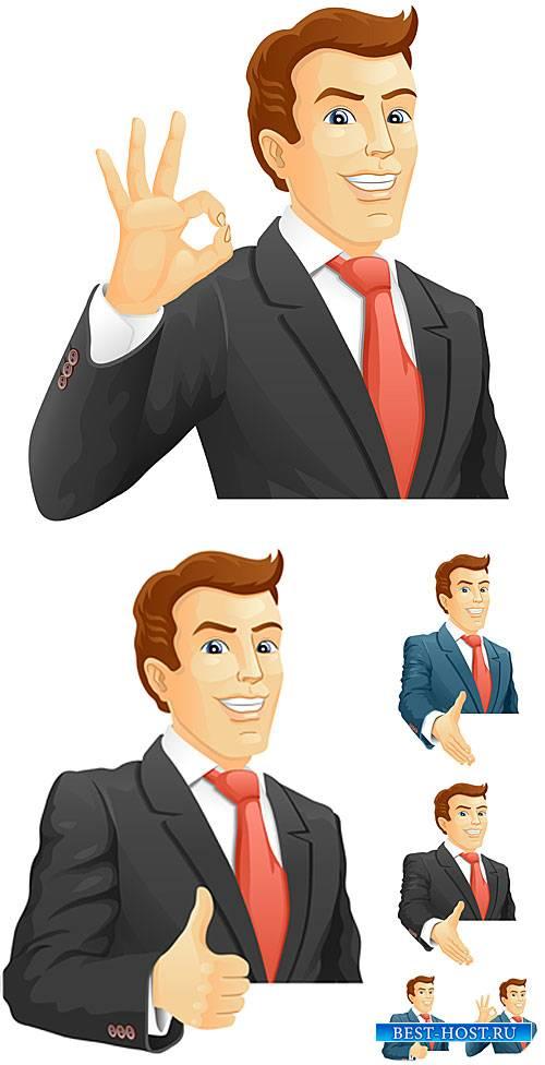 Мужчина в деловом костюме - вектор