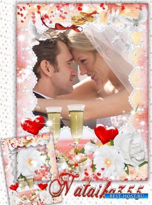 Рамка для свадебного фото - Снова любви нашей праздник