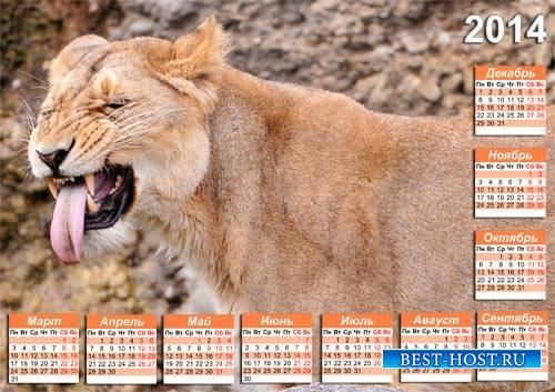 Календарь на 2014 год - Смешная хищница с языком