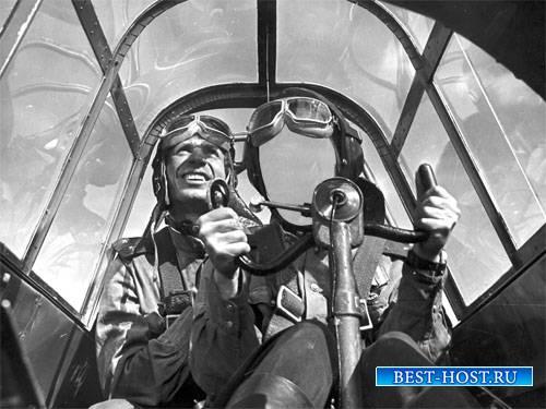 Мужской шаблон - Бесстрашный летчик с напарником в небе