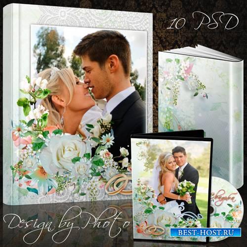 Фотокнига, задувка и обложка на DVD диск - Мы счастливы