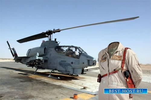 Шаблон для девушек - В солдатской форме у боевого вертолета
