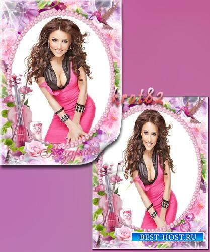 Поздравительная рамка для девушки с цветами и маленькой розовой птичкой