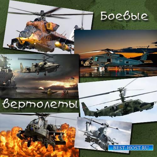 Фоны для фотографий - Десять военных вертолетов