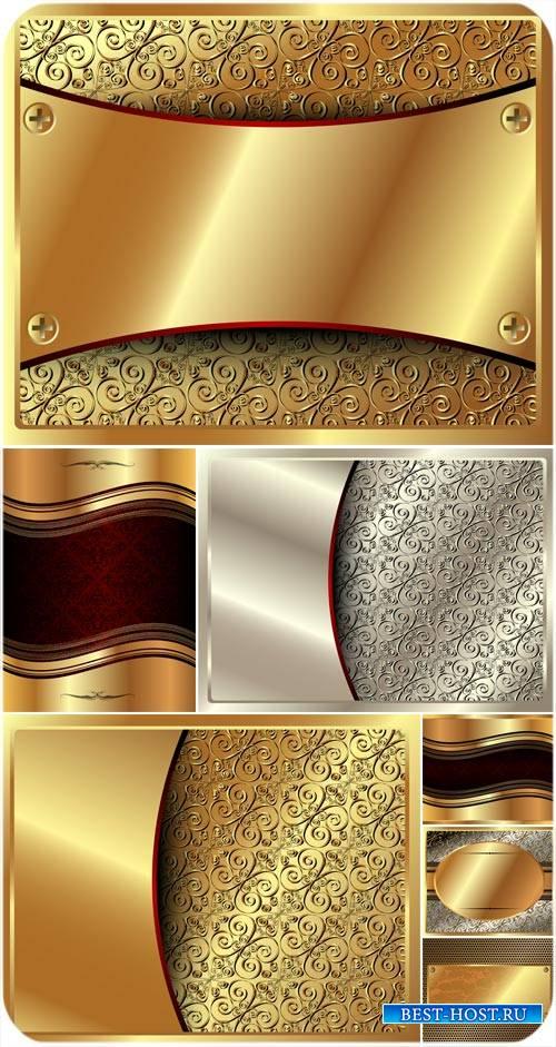 Золотые векторные фоны с узорами