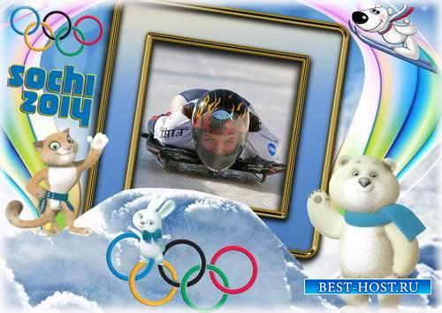 Рамка для оформления фотографии с талисманами олимпийских игр Сочи 2014