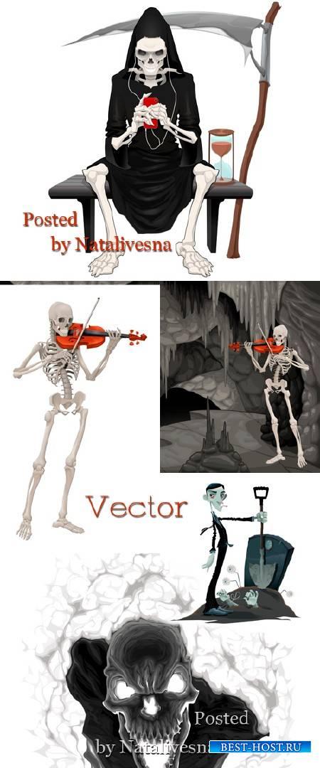 Векторный клипарт – Скелет и смерть с косой