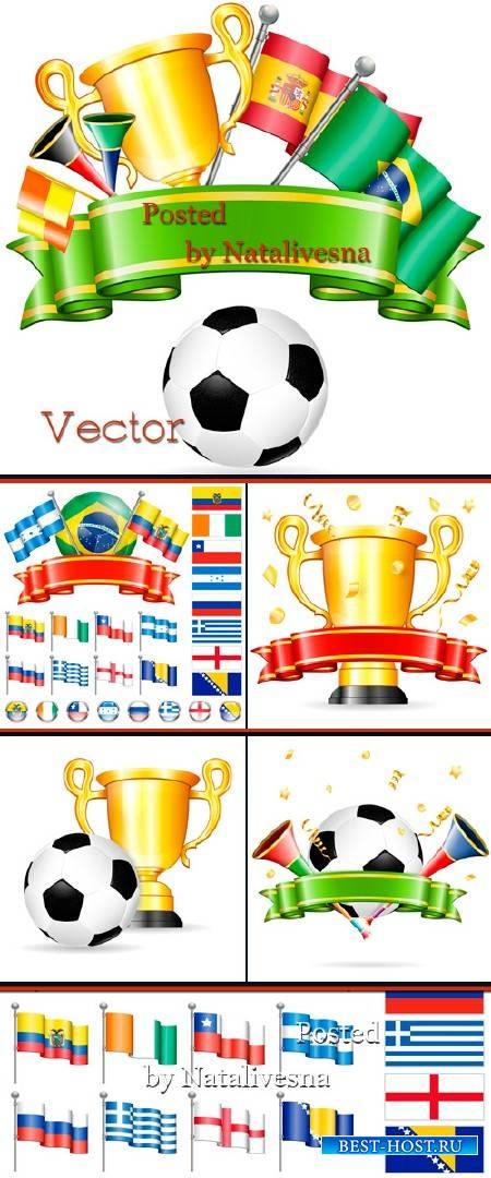 Золотой кубок и  мяч - клипарт векторный на спортивную тему