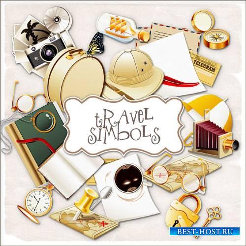 Скрап-набор для любителей путешествий - Атрибуты путешественника