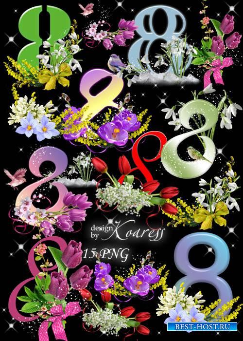 Весенние кластеры для фотошопа к 8 Марта - Весенний праздник и весенние цве ...