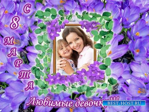 Рамка для Photoshop - Шикарные весенние цветы