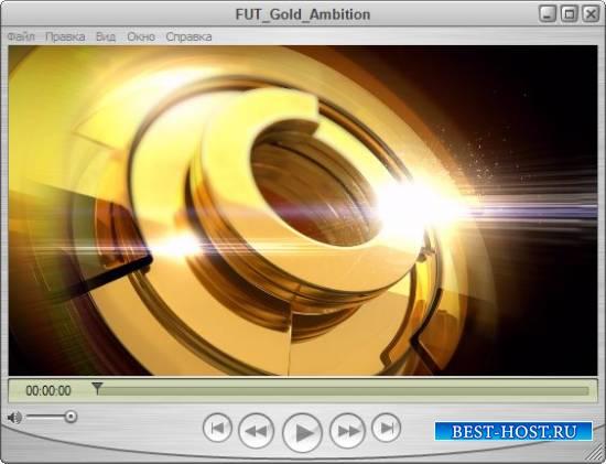 Для оформления видео футаж - Амбиции золотые