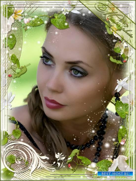 Рамка романтическая для фотошопа - Тепло орхидей