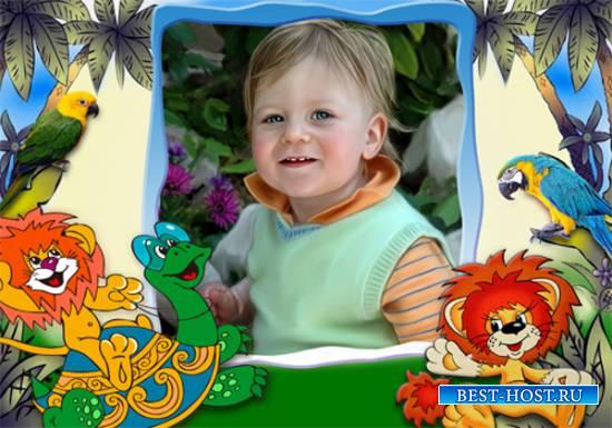 Рамка детская - Львёнок и черепаха