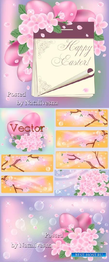 Нежные  фоны в Векторе - Розовая Пасха