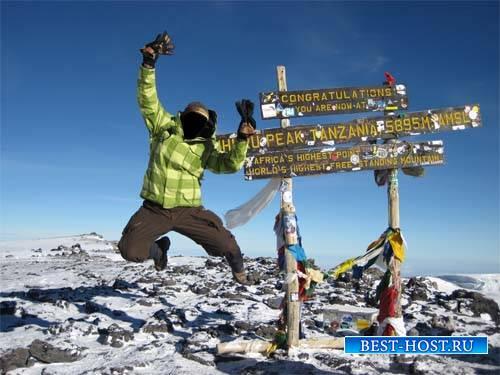 PSD шаблон для мужчин - На высоте 5895 метров