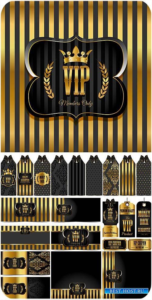 Вип этикетки, черные с золотым векторные фоны