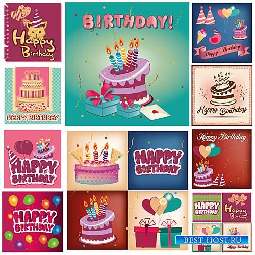 С днем рождения, векторные фоны с тортом, воздушными шарами и свечами