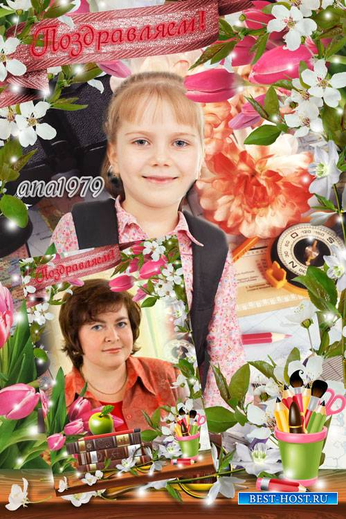Рамка для фотошопа - Первые цветы