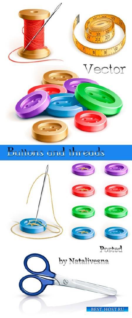Подборка векторного  клипарта для рукоделия  –  Пуговицы и катушки