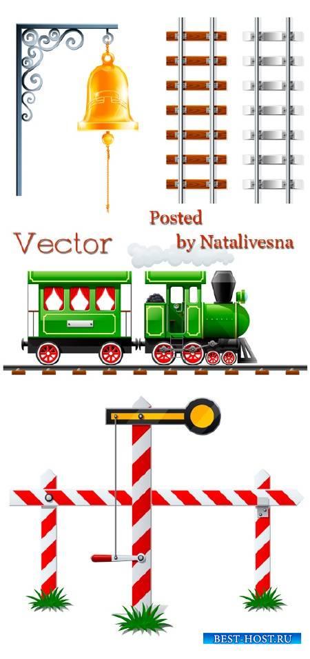 Подборка клипарта в векторе – Паровоз и железная дорога