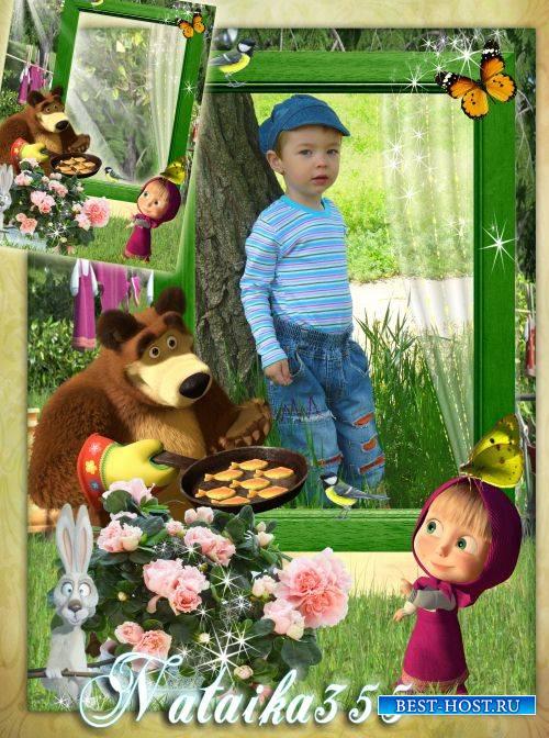 Рамка для детского фото - Маша, добрая душа
