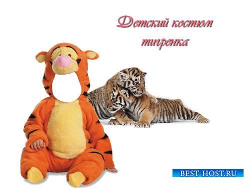 Шаблон psd - Маленький тигренок