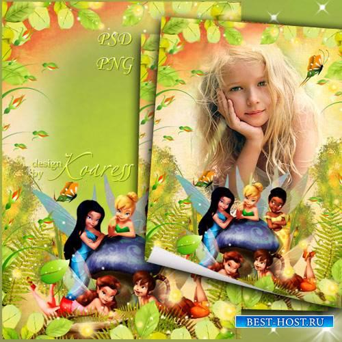 Детская рамка для фото с феями - Подружки из любимой сказки