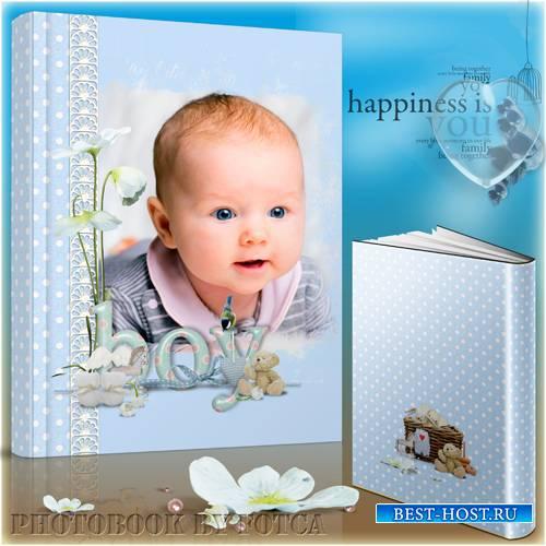 Фотокнига для новорожденного мальчика - Я родился