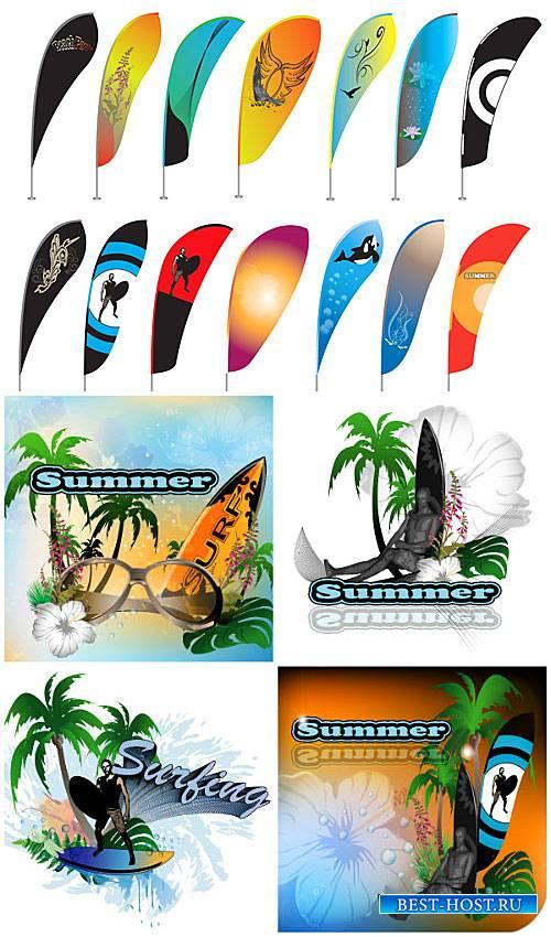 Серфинг, лето, морской вектор / Surfing, summer, sea vector