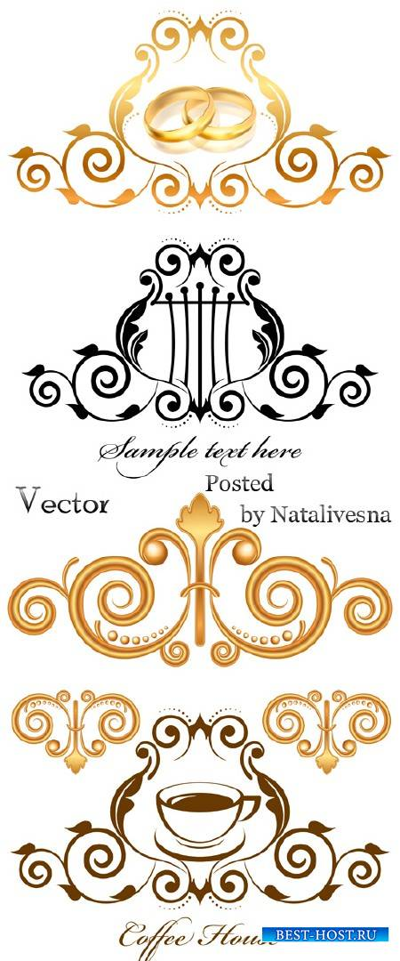 Декоративные завитки  в Векторе