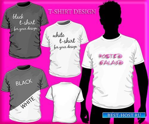 Вектор - T-Shirt