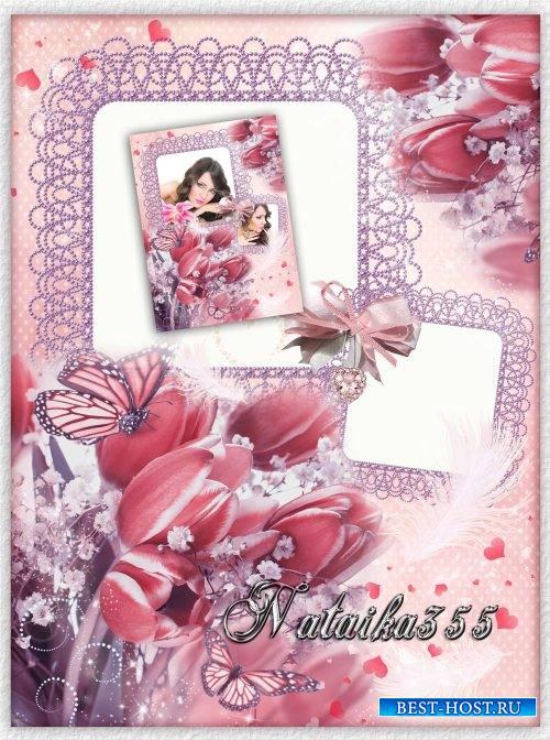 Рамка для женского фото - Роса на атласных цветах