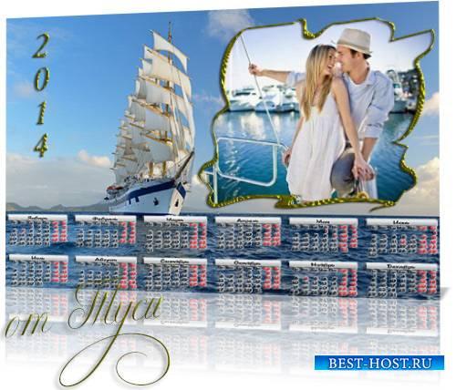 Календарь 2014 года и фоторамка - Морской круиз